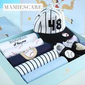 嬰兒禮盒純棉套盒 男寶寶滿月禮物送禮高檔新生兒禮盒套裝igo茱莉亞嚴選