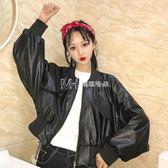 短款小皮衣外套原宿bf風學生韓版機車寬鬆蝙蝠袖夾克女外套  瑪奇哈朵