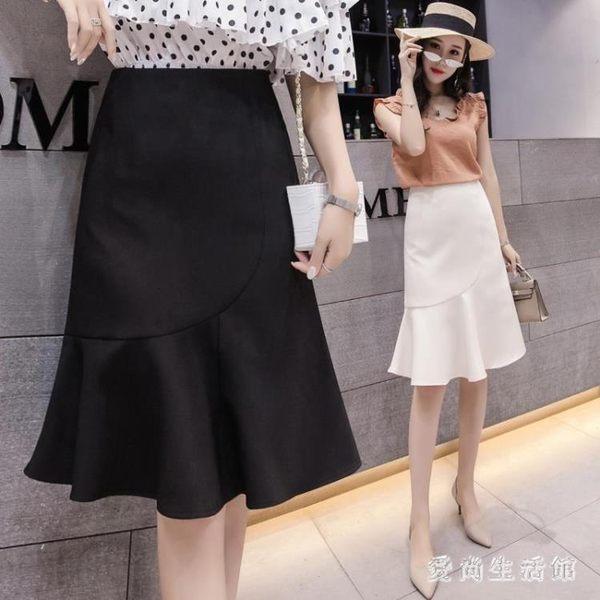 中大碼魚尾半身裙2019新款女夏季荷葉邊中長款chic高腰百搭裙 QX3279 『愛尚生活館』