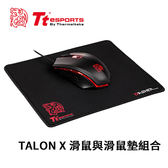 Tt eSports 曜越 塔龍 TALON X 滑鼠與滑鼠墊組合 MO-CPC-WDOOBK-01
