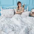 床包 / 單人【微月遠蝶】含一件枕套  ...