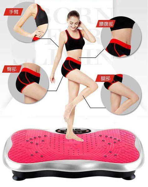 健身大師—體態循環超級震動舞動摩力版