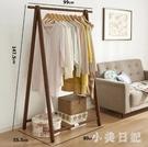 木質衣架落地臥室掛衣架單桿式簡易衣帽架現代北歐衣服家用衣架柜 KV6352 『小美日記』