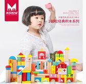 【618好康鉅惠】兒童益智積木寶寶拼裝積木玩具