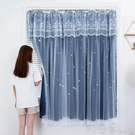 窗簾 伸縮桿窗簾免打孔安裝簡易魔術貼遮光布出租房臥室新款小短窗【快速出貨】