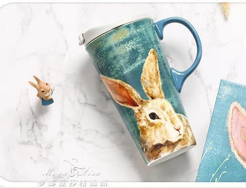 卡通馬克杯水杯陶瓷杯禮盒裝咖啡杯大容量送禮萌寵『夢娜麗莎精品館』