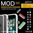 犀牛盾 iPhone X 8 7 6 6...