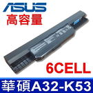 6CELL 華碩 ASUS A32-K5...
