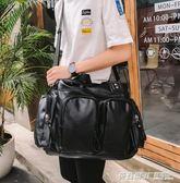 男士旅行包手提包大容量旅遊男包健身短途商務出差單肩行李包ATF  英賽爾3C