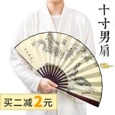 扇子折扇中國風絹扇折疊男扇古風  漢服攝影扇