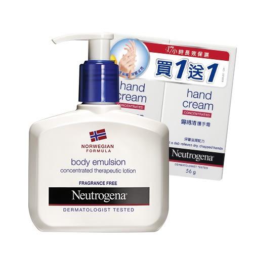 露得清 潤膚乳霜-長效配方無香精155ml + 露得清 護手霜56.7g x2(買一送一超值組包)