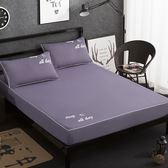 床笠床裙床罩床套單件席夢思床墊保護套床單1.51.8m—聖誕交換禮物