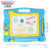 兒童磁性畫板畫畫板兒童磁性涂鴉小黑板1-2-3歲寶寶家用玩具彩色寫字板XW(七夕禮物)