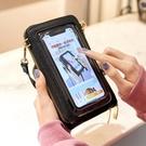 2021新款潮流觸屏斜跨手機包時尚百搭多功能單肩迷你小包 快速出貨