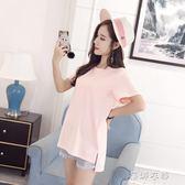 韓版孕婦t恤短袖中長款寬鬆純棉打底衫時尚上衣女體恤潮   蓓娜衣都