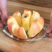 ✭慢思行✭【P76】 202不銹鋼水果分割器 切蘋果 切芒果 工具 水果刀 削蘋果器 切片器 剝皮 廚房
