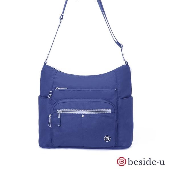 beside u BFYA 防盜刷多夾層拉鍊斜肩包側背包-藍色 原廠公司貨