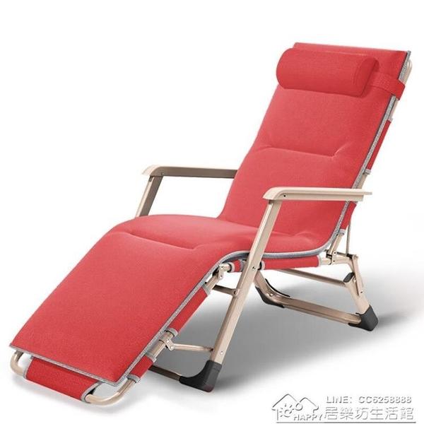 雙方管躺椅 便攜家用午睡椅 午休折疊休閒躺椅 加棉折疊躺椅 【全館免運】YYJ