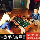 兒童玩具 益智兒童玩具男孩10歲3-6周歲5智力12男童桌球台球4小孩7桌上足球·夏茉生活YTL