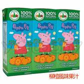 佩佩豬 Peppa Pig 柳橙風味果汁/兒童飲品/風味飲料 200ml (3入)