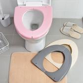 折疊馬桶墊塑料防水座便墊馬桶圈坐墊坐便器【聚寶屋】