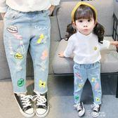 女童洋氣破洞牛仔褲春裝新款1一3歲寶寶韓版時尚休閒長褲子潮 道禾生活館