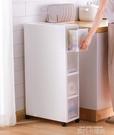 超窄夾縫收納櫃衛生間廚房置物架夾縫隙櫃子塑料家用儲物櫃抽屜式MQ 依凡卡時尚