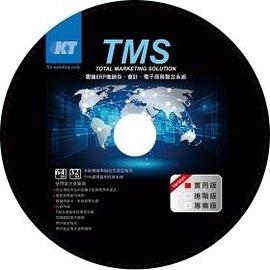 TMS ERP進銷存會計網購訂單整合系統PC版~1人專業版