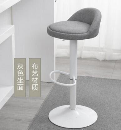 竹璟酒吧椅子升降吧台椅時尚簡約家用休閑轉椅高腳凳子22(主圖款)
