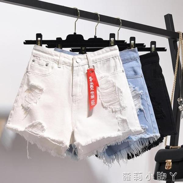 高腰牛仔短褲女2021夏季新款寬松破洞顯瘦大碼闊腿薄款a字熱褲子 蘿莉新品