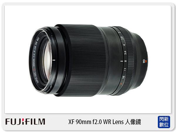 【分期0利率,免運費】FUJIFILM 富士 XF 90mm f2.0 WR Lens 人像鏡 定焦 (90,F2 R,恆昶公司貨)