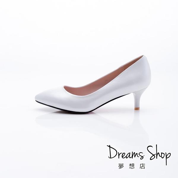 大尺碼女鞋 夢想店 時尚完美小尖頭真皮好穿防滑中跟鞋5.5cm(41-45)【JB6008】珠光白