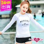 Angel Honey 全館免運 現貨  白 M~XL 兩件式長袖水母衣褲組 衝浪游泳潛水浮潛溯溪泛舟