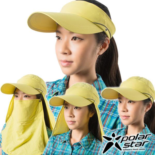 PolarStar 抗UV可拆式棒球遮頸帽『黃』P16502 四戴型抗UV帽│登山帽│遮陽帽│釣魚帽│防曬帽