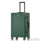 拉桿箱萬向輪女行李箱24鋁框旅行箱男20密碼登機箱子學生 可然精品