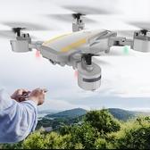 摺疊遙控飛機無人機航拍器高清專業8K成人戶外超長續航四軸飛行器 【端午節特惠】