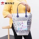 保溫袋 東洋鋁保溫包鋁箔手提加厚保冷隔熱購物袋便當包飯盒袋冷藏