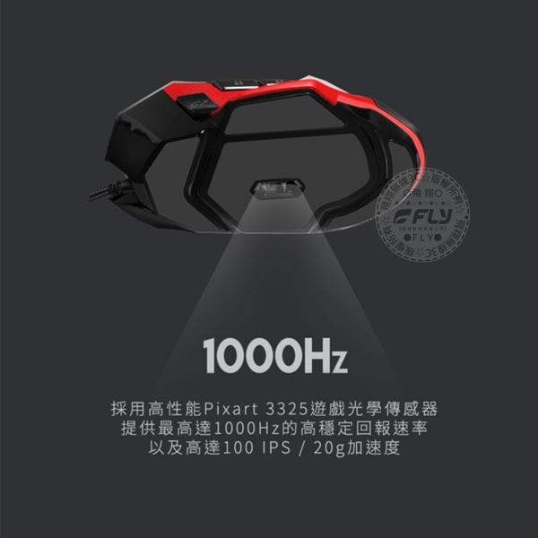 《飛翔無線3C》FANTECH X11 DAREDEVIL RGB專業電競遊戲有線滑鼠│公司貨│四檔變速 自定按鍵