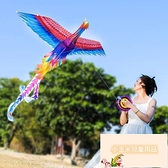 風箏鳳凰七彩兒童成人高檔微風易飛【小玉米】
