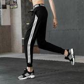 全館8折上折明天結束健身褲女寬鬆跑步訓練長褲子學生小腳顯瘦彈力速干瑜伽運動褲