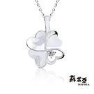 ◆鑽石重量:0.05克拉◆鑽石顏色/淨度:F/VVS2◆貴金屬材質:14K金
