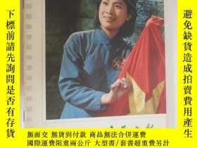 二手書博民逛書店人民電影罕見1978年8期Y19945