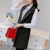 西裝背心外套春夏新款韓版無袖顯瘦中長款馬甲女士 Ic1481【每日三C】