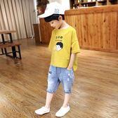 黑五好物節米西果2018新款夏裝男童短袖t恤兒童純棉體恤 夏季韓版潮大童童裝   夢曼森居家