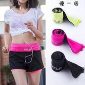 隱形手機包運動腰包多功能裝備