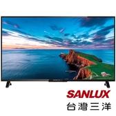 SANLUX三洋 40型 LED背光 液晶顯示器+視訊盒 SMT-40MA3 (僅運送無安裝)
