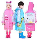 童雨衣寶寶雨衣男童女童小學生小孩幼兒園加厚連體防水雨披【卡米優品】