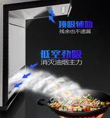 除油煙機 科技有限公司抽油煙機燃氣灶套餐自動清洗壁掛式 果果輕時尚igo
