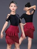 拉丁舞服裝兒童新款女孩短袖流蘇舞蹈裙少兒專業性感練功演出服夏