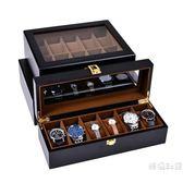 歐式實木質手錶收納盒精美腕錶手錬整理收藏盒禮品包裝首飾展示盒【快速出貨八折優惠】